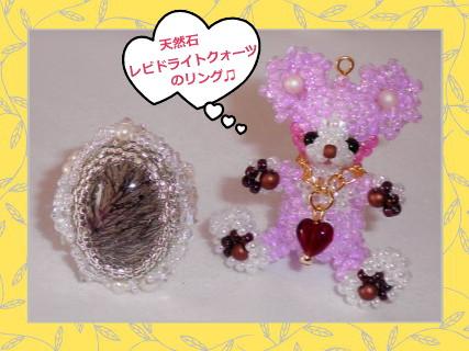 花ブ2012126-7