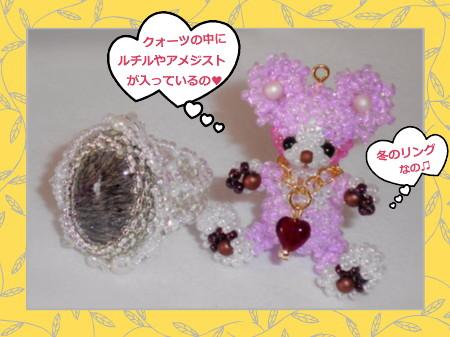 花ブ2012126-8