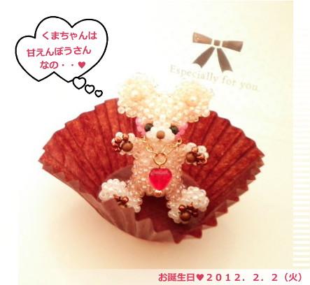 花ブ201229-2