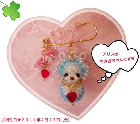 花ブ2012217-1