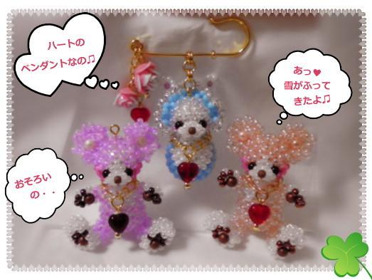 花ブ2012217-2