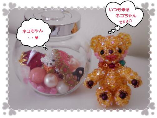 花ブ2012222-3