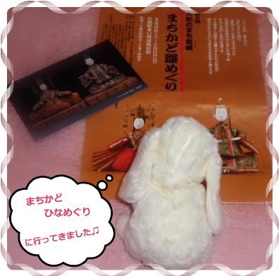 花ブ201239-2