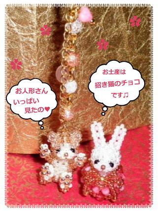 花ブ201239-12