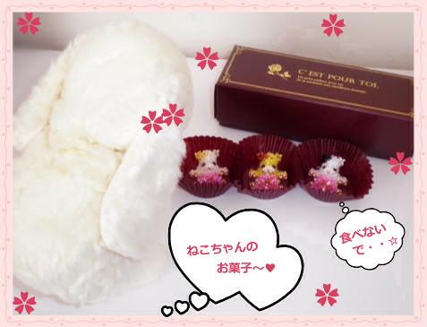 花ブ2012312-1