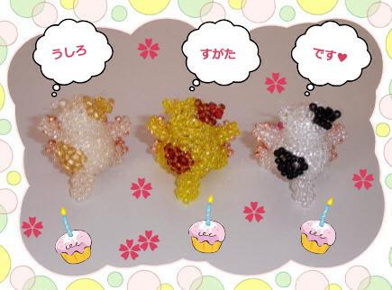 花ブ2012312-4