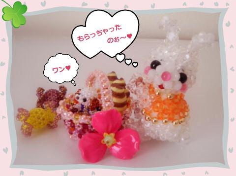花ブ2012316-4
