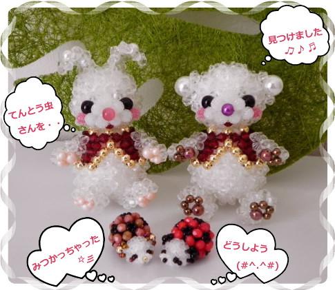 花ブ2012322-1