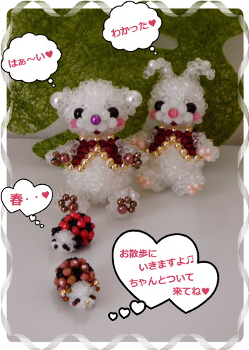 花ブ2012322-3