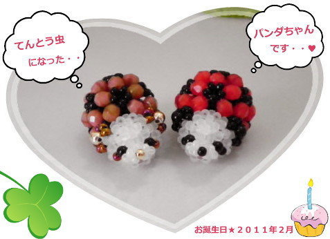 花ブ2012322-4