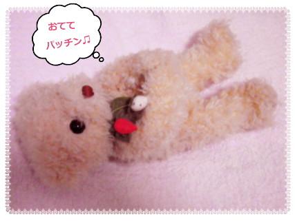 花ブ201245-3