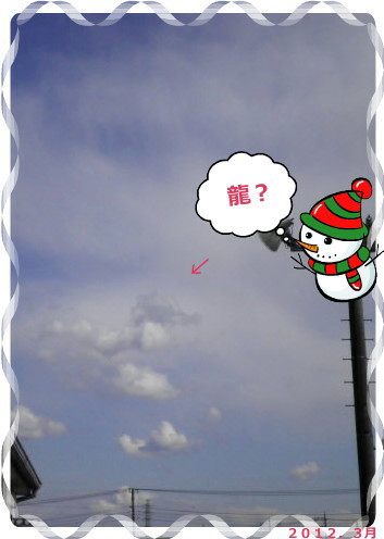 花ブ201245ー7