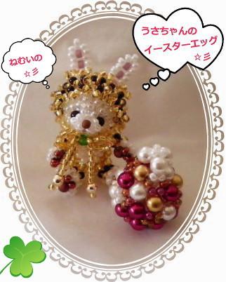 花ブ201249-1