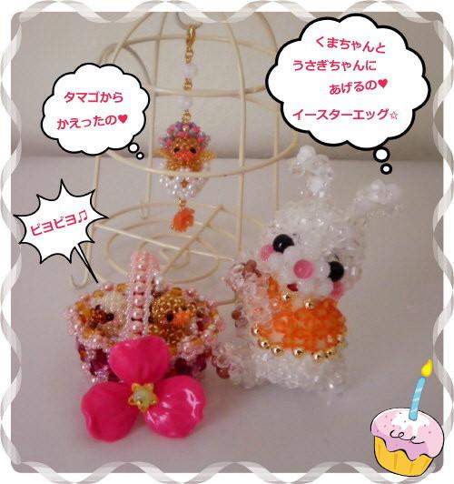 花ブ201249-2