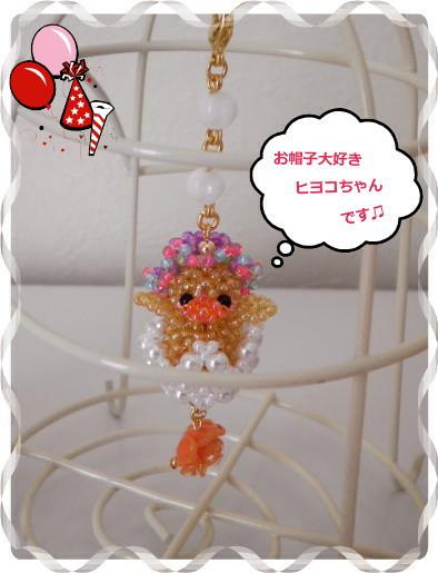 花ブ201249-3