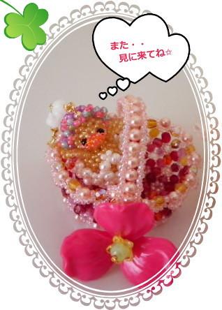 花ブ201249-9