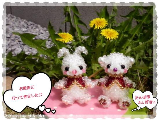 花ブ2012413-1