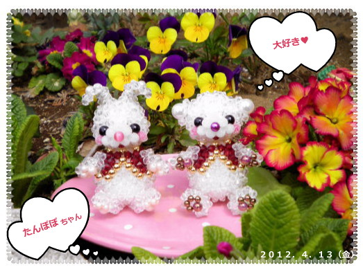 花ブ2012413-3