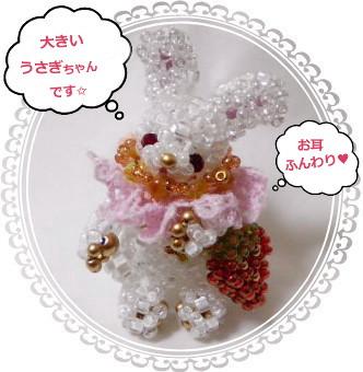 花ブ2012417-3