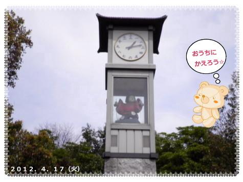 花ブ2012417-4