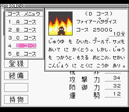 Battle_Commander_-_Hachibushuu_Shura_no_Heihou_(J)_015.png