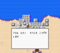 Battle_Commander_-_Hachibushuu_Shura_no_Heihou_(J)_026.png