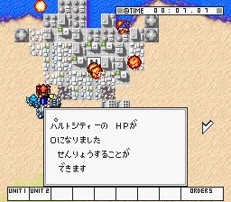 Battle_Commander_-_Hachibushuu_Shura_no_Heihou_(J)_030.png