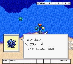 Battle_Commander_-_Hachibushuu_Shura_no_Heihou_(J)_035.png