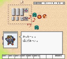 Battle_Commander_-_Hachibushuu_Shura_no_Heihou_(J)_080.png