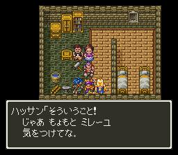 Dragon_Quest_VI_-_Maboroshi_no1_Daichi_(J)_003.png
