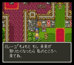 Dragon_Quest_VI_-_Maboroshi_no1_Daichi_(J)_005.png
