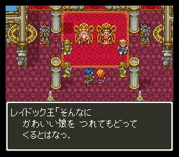 Dragon_Quest_VI_-_Maboroshi_no_Daichi_(J)_007.png
