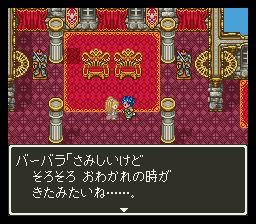 Dragon_Quest_VI_-_Maboroshi_no_Daichi_(J)_009.png