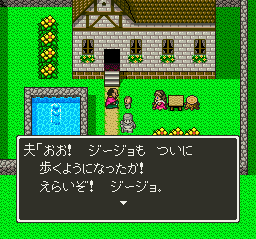 Dragon_Quest_V_-_Tenkuu_no_Hanayome_(J)_012.png
