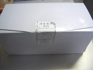20090219_005.jpg