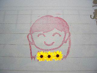 20090301_002.jpg