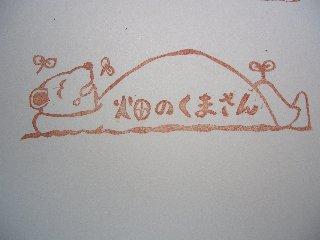 20090321_002.jpg