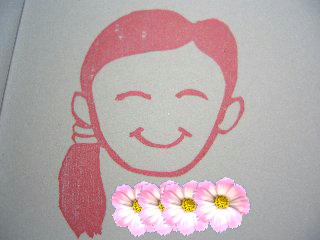 20090404_006.jpg