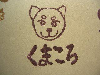 20090412_006.jpg