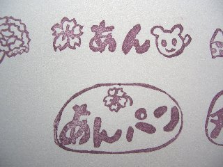 20090429_003.jpg