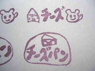 20090429_004.jpg
