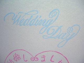 20090501_007.jpg