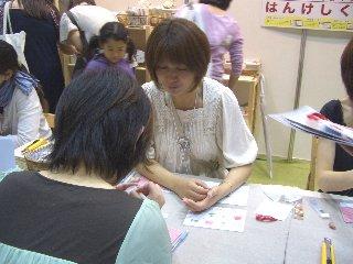 20090509_001.jpg