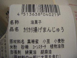 20090609_007.jpg