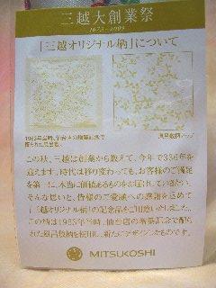 20090826_006.jpg