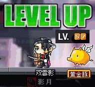 めいぽ 双雲影57LV