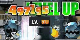めいぽ 豆腐41