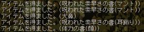 めいぽ 7月23日ガシャ5回