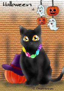 ハロウィンネタ~おすましネコちゃん