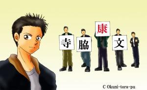 相棒6~OP薫さん